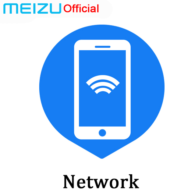 About the Network - How to check whether the phone can be used in your country?
