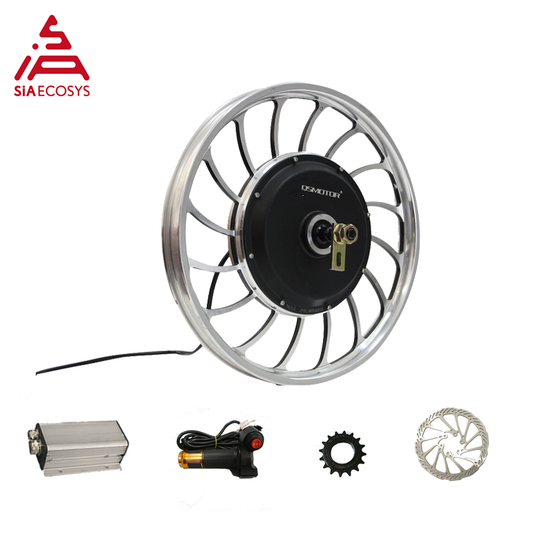 20inch e-bike hub motor kits sia