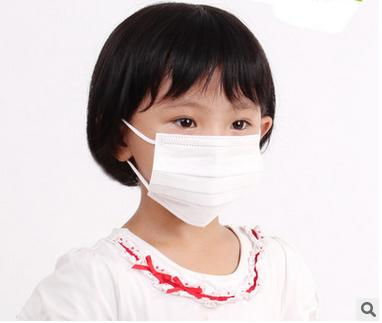 Non Masks One Prevent Fabric Time Children's 50pcs Surgical Woven