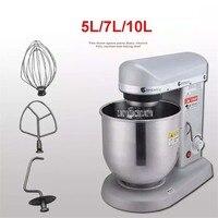 Бытовой кухня Электрический еда миксер 5,7, 10L нержавеющая сталь чаша 500 Вт 1000R/мин яйцо взбейте тесто крем блендер SL B10