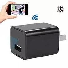 Nuevo patrón HD mini inalámbrica WIFI tarjeta SD cámara Adaptador de cargador Inteligente de protección de seguridad Para el Hogar cámaras de grabación de vídeo de audio