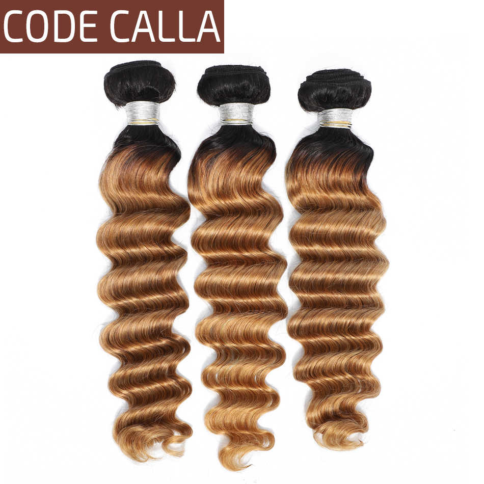 Code Calla Brazilian Remy Loose Deep Wave Hair Bundles 100% Human Hair Weaving Extensions Blonde Ombre Color Hair For Women