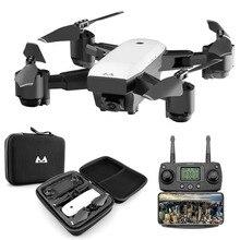 Y logopeda S20 inteligente posicionamiento GPS FPV HD fotografía aérea de aviones de Control remoto Quadcopter modelo de avión