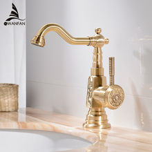 Basin Faucets Antique Brass Bathroom Faucet Grifo Lavabo Tap Rotate Single Handle Hot and Cold Water Mixer Taps Crane AL-9977Q(China)