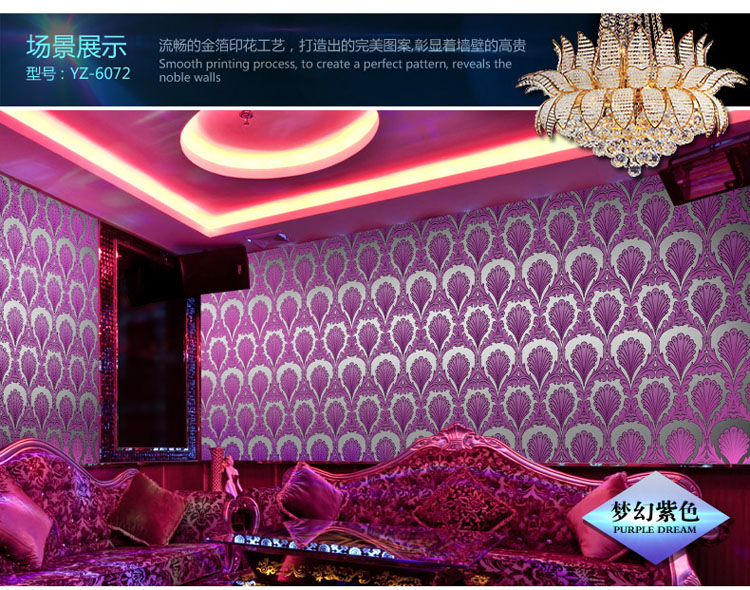 ФОТО Queling gold gilded wallpaper KTV entertainment backdrop blue feather wallpaper