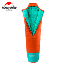 Naturehike 0 Degrees Lightweight Mummy Sleeping Bag Outdoor Camping Portable Cotton Winter Bed