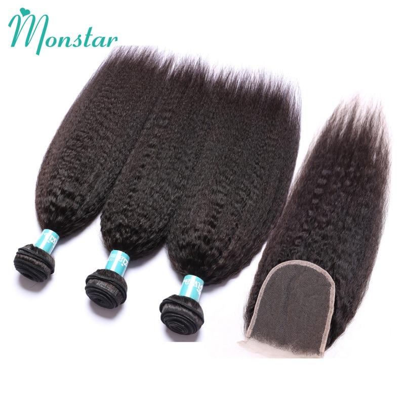 Monstar 3Bundles Hair and Closure Unprocessed Virgin Hair Extensions Peruvian Hair Weave Bundles Kinky Straight with Closure