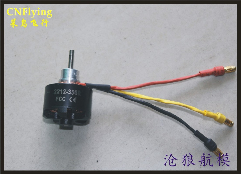 FREE SHIPPING  2212-3500 brushless motor   use for Volantexrc 79202 Vector 28  V792-2 Brushless High Speed Racing RC BoatFREE SHIPPING  2212-3500 brushless motor   use for Volantexrc 79202 Vector 28  V792-2 Brushless High Speed Racing RC Boat