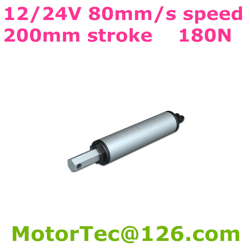 все цены на  12V 24V DC 80mm/sec 3.2inch/sec speed 180N 18KG load 200mm 8inch stroke high speed DC linear actuator  онлайн