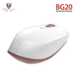 Image 5 - MOTOSPEED BG20 USB mouse Senza Fili del mouse 2400DPI Regolabile USB 3.0 Ricevitore Del Computer Mouse Ottico 2.4GHz Mouse Ergonomico Per Il Computer Portatile PC