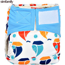[simfamily]1Pc Reusable Waterproof Bambool AIO Baby Cloth Diaper Nappy,3-36 Months Baby Use,Wholesale Selling