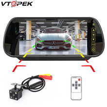 Universal Reverse Parking System.7 Inch TFT LCD Screen Car Monitor Rearview Mirror+ Night Vision Rearview HD 2 Video Input sale 7 inch tft lcd color car rearview mirror monitor wireless 10 ir night vision reversing camera for parking backup