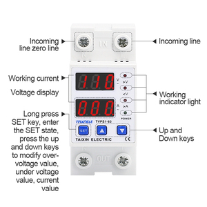 Image 2 - 63A 110V Din rail adjustable over under voltage protective device protector relay Current Limiting Protection
