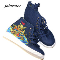 Women S Chinese Dragon Embroidered High Cut Canvas Lace Up Flat Platform Shoe Girls Fashion Casual