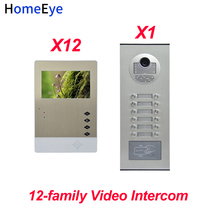 HomeEye 4.3 LTD 4-Wire Multi-family Multi Apartments Video Door Phone Intercom 12 Family Bell Home Access Control System