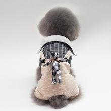Dog Clothes Winter Soft Hoodie Chihuahua Warm Pet Clothing Coat