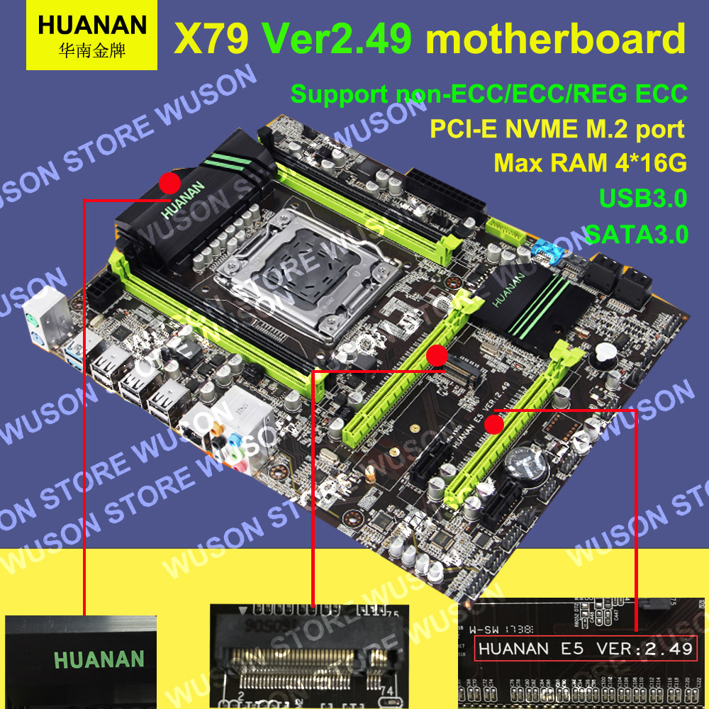 Best seller V2.49 HUANAN X79 motherboard LGA2011 ATX USB3.0 SATA3 PCI-E NVME M.2 SSD port support 4*16G memory quality guarantee контроллер orient a1061s sata 3 2 ext 2 in port asmedia asm1061 pci e v 2 0 ret