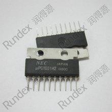 5 unids/lote UPC1031H2 UPC1031 negro y televisión circuito de exploración del aeropuerto