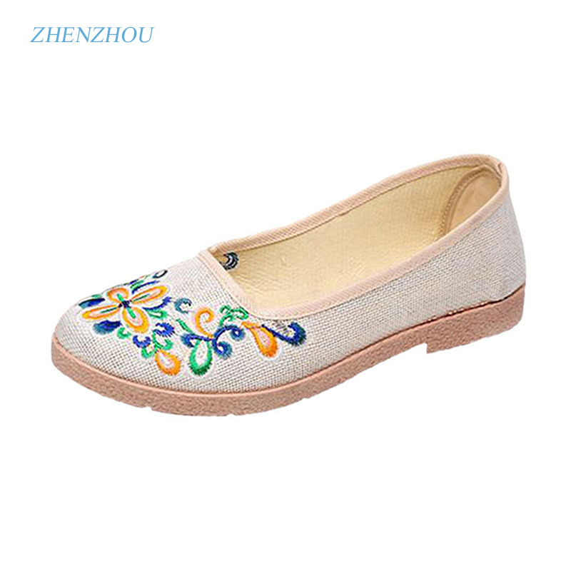 zhen zhou 2017 spring and autumn women's new fashion trend leadership Beijing embroidered shoes National exemption from postage zhou jianzhong ред oriental patterns and palettes cd rom