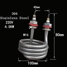 220 V/380 V 4.5KW 304 дистиллятор из нержавеющей стали нагреватель элемент для электрический опреснитель, вина делая дистиллятор использования