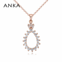 ANKA luxury round sun shape pendant necklace fashion rose gold color luck fashion necklace zircon CZ jewelry for women  125675 anka luxury rose gold color flower necklace for women top zircon cz pendant necklace fashion jewelry accessories gift 125251
