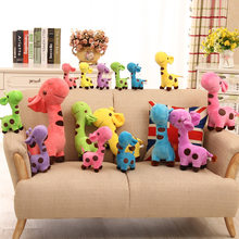 Hot! 18CM Cute Soft Plush Toys Soft Giraffe Animal Dear Doll Baby Plush Toy Kids Children Birthday Gift 1pcs Drop Shipping(China)