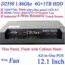 Ультра Тонкий Окна Мини-Все В Одном Компьютере с Atom D2550 Dual Core 1.86 ГГц с 12 дюймов 2 1000 М Никс 2COM 4 Г RAM 1 ТБ HDD