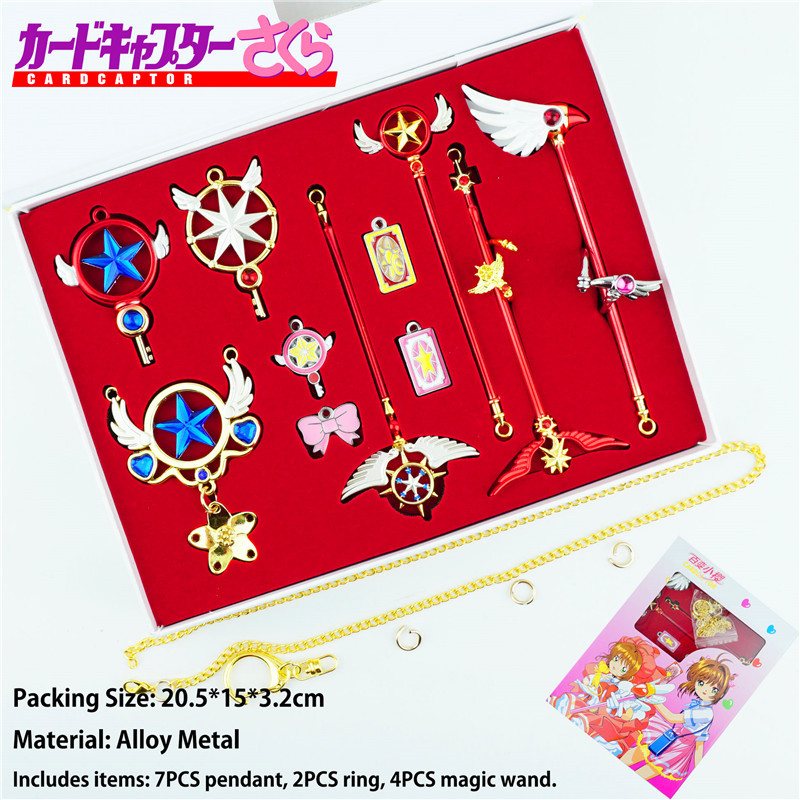 Anime Card captor Cardcaptor Sakura Clear Cards Necklace Ring 13PC Set Metal Jewelry Magic Wands Star Scepter Weapons Box Gift колье ошейник magic jewelry box 2015 mjn9411