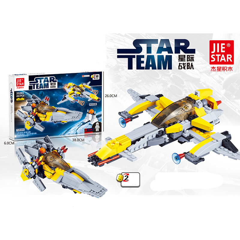 293pcs Star Wars 2 in 1 Spaceship Fighter Clone Wars Starwars troopers Ships Building Blocks Compatible with 05032 3pcs star wars warships spaceship clone troopers building blocks mini sets bricks figures kids toys compatible with legoeingly