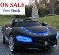 Распродажа! Детский электромобиль с пультом дистанционного управления и синими фарами