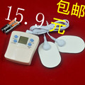 Kangli of low frequency massage machine mini massage device digital meridian therapy instrument massage instrument meridian
