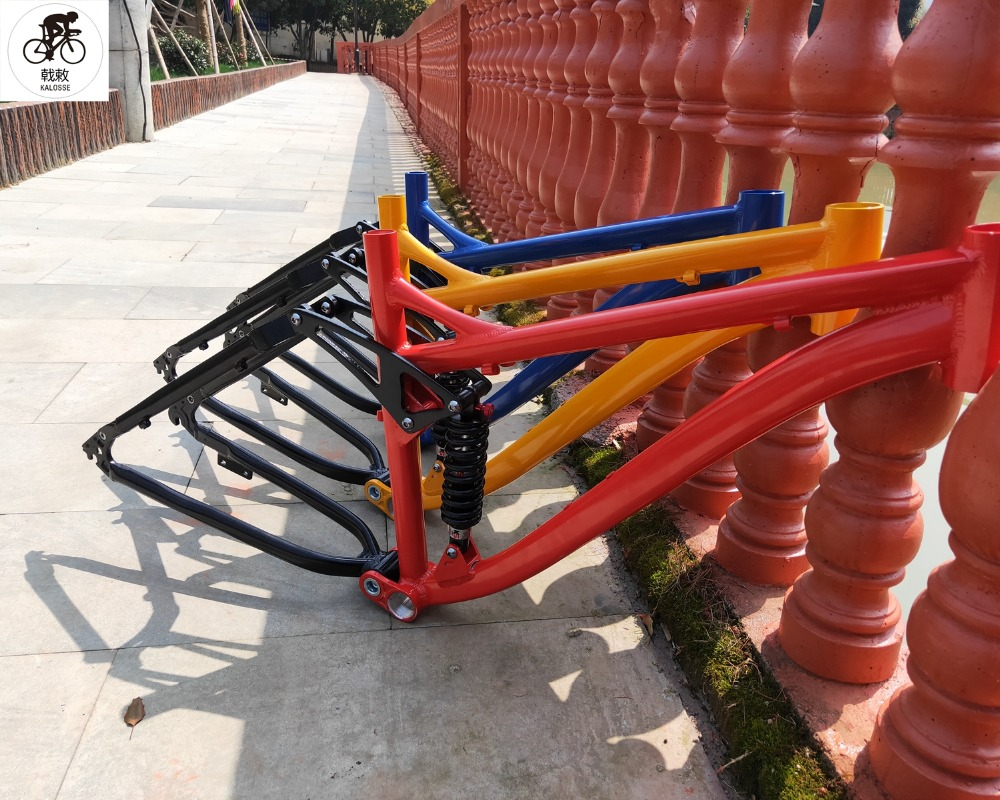 190mm travel  1-1/8inch  26*17 inch  alloy  mountain  bike frame ,   DIY colors  full suspension Bicyle bike frame