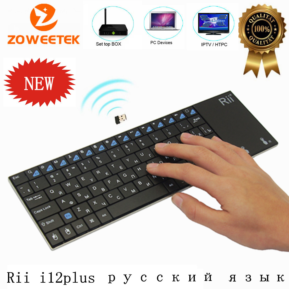 Prix pour Rii i12plus russe espagnol français allemand anglais version sans fil clavier avec touchpad pour smart tv, IPTV, Android TV Box