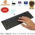 Rii i12plus russo francês espanhol alemão versão inglês teclado sem fio com touchpad para tv inteligente, IPTV, Caixa de TV Android