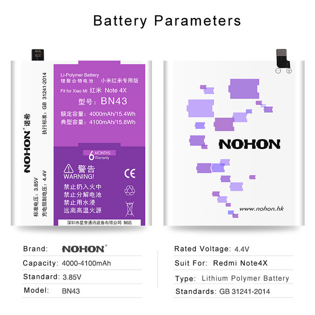 NOHON BN43 For Xiaomi Redmi Note 4X Hongmi Note 4X Battery Replacement Batteries Lithium Polymer Bateria 4000MAh Capacity