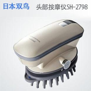 Scalp massage instrument head massage device scalp shampoo spa nursing care emperorship electric brush shampoo waterproof