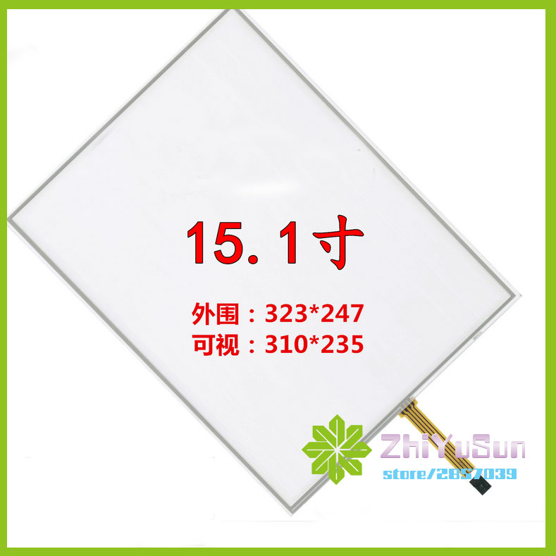 NEW 15inch 323mm*247mm 4 Four Wire Resistive   Touch Screen Car dvd Free shipping 323*247  this is compatible 15 14 180 247