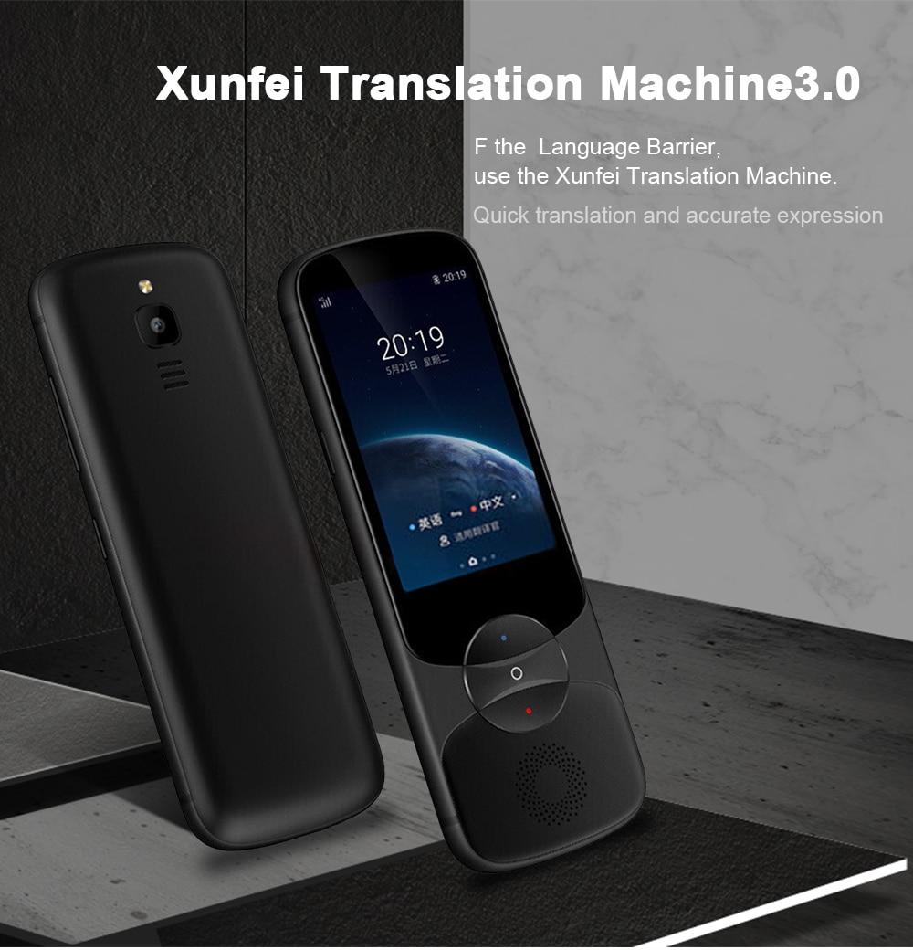 iFLYTEK Languages Translator Voice Xiaoyi 3.0  (1)