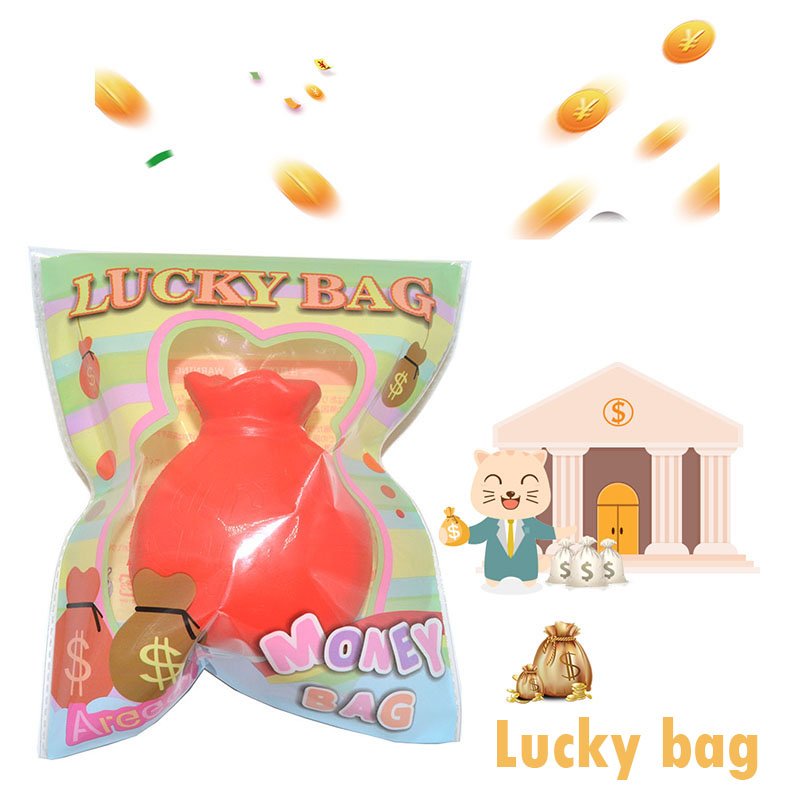 2018 New Areedy Christmas Money Bag Squishy Scented Super Slow Rising Lucky Bag Soft Toy Cute Kids Gift