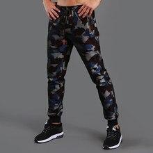 2020 nowe kamuflażowe spodenki na rower sportowe spodnie spodnie do joggingu sportowe spodnie Fitness męskie elastyczne oddychające spodnie do biegania na trening Pant