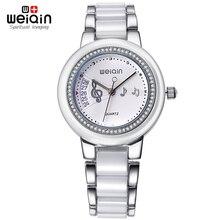 WEIQIN Marca Reloj de Las Mujeres de Plata Relojes de Moda Señoras Fecha Resistente A los Golpes Vestido Del Análogo de Cuarzo Reloj Femenina Regalo de Aniversario