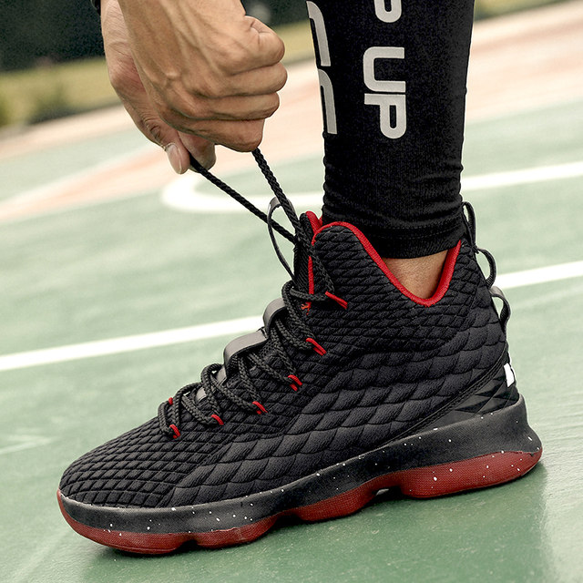 2c99f6068a1 Men Basketball Shoes High Top Cushioning Lebron James Sneakers Lace Up  Shockproof Couple Georgetown Athletic Outdoor Sport Shoes