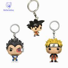 Naruto Dragon Ball Key Chain