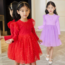 Children Clothing 2018 Autumn Girls Dress Party Wedding Evening Ball Gown Dresses For Girls Princess Dress 4 6 8 10 12 13 Years