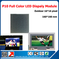 18pcs P10 RGB full color outdoor LED display module +1 video card +3 led power supply For LED screen outdoor advertising