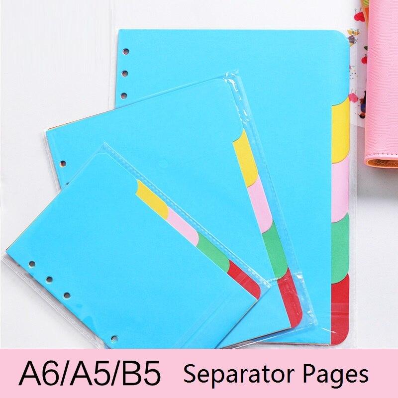 2 կտոր / Lot B5 / A5 / A6 Գունավոր տարանջատող էջեր (5 թերթ) պարուրաձև նոթբուքի համար; Առանձնացրեք լցոնիչ թղթեր չամրացված տերևային նոթբուքի համար