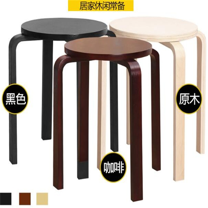 Modern Solid Wood Stool Wooden Stool Living Room Dining Chair Hotel Cafe Bar Chair dining chair the lounge chair creative cafe chair