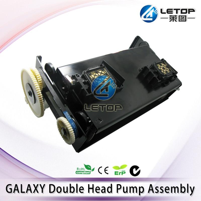 Galaxy Largr машины двойной головкой сборки