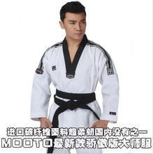Mooto mestre taekwondo dobok formadores usar adulto branco longo mangas compridas uniformes mestre taekwondo professor uniformes
