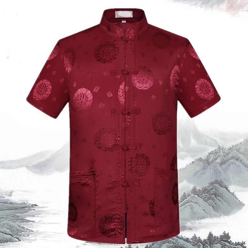 繁体字中国語服男性のための男性上海唐装服マンダリンカラー冬のコートの男性 2018 TA331